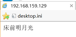 Implement DNS master-slave domain, http virtual host and user