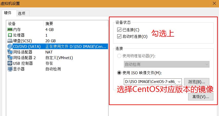 CentOS configures local yum source/Aliyum source/163 yuan