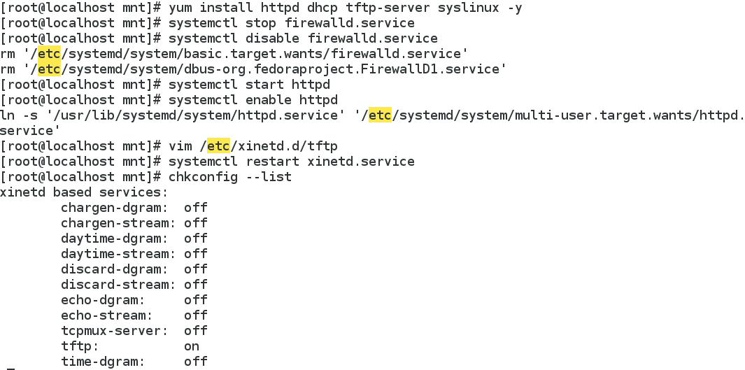 PXE Pre-Start Execution Environment