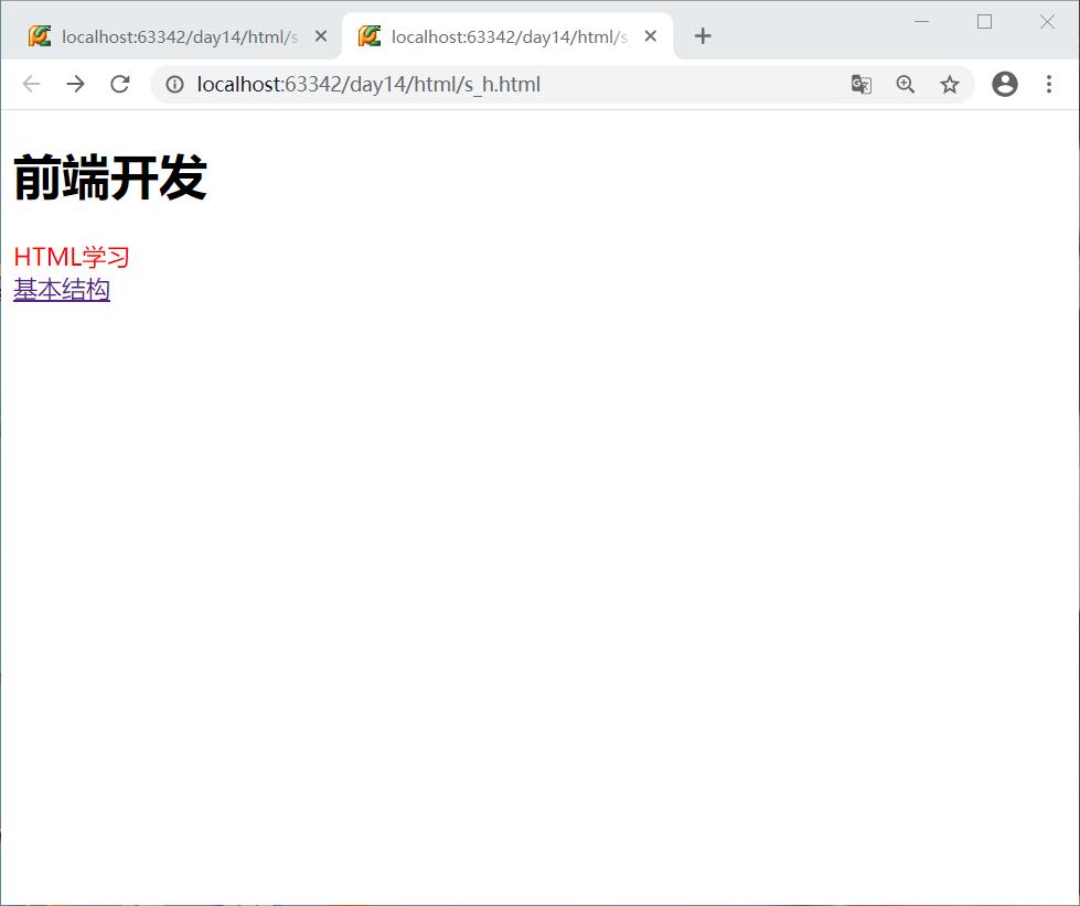 Front end development -- HTML