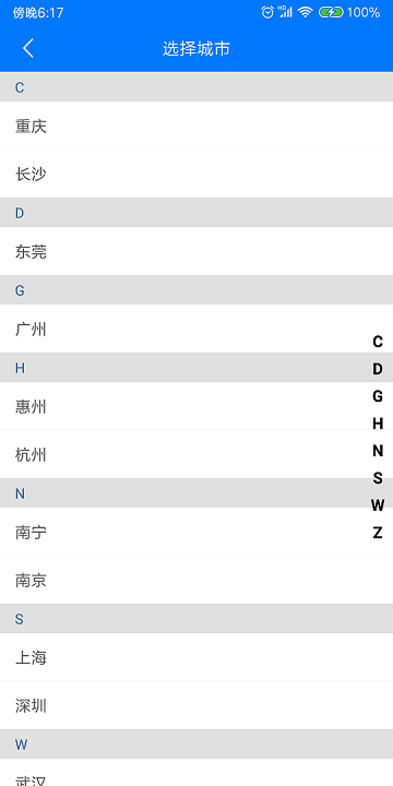 Android converts Chinese characters into Pinyin, achieves