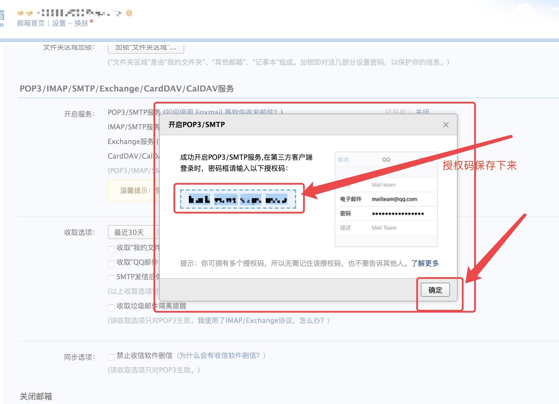 Laravel Hands On Implementation Email