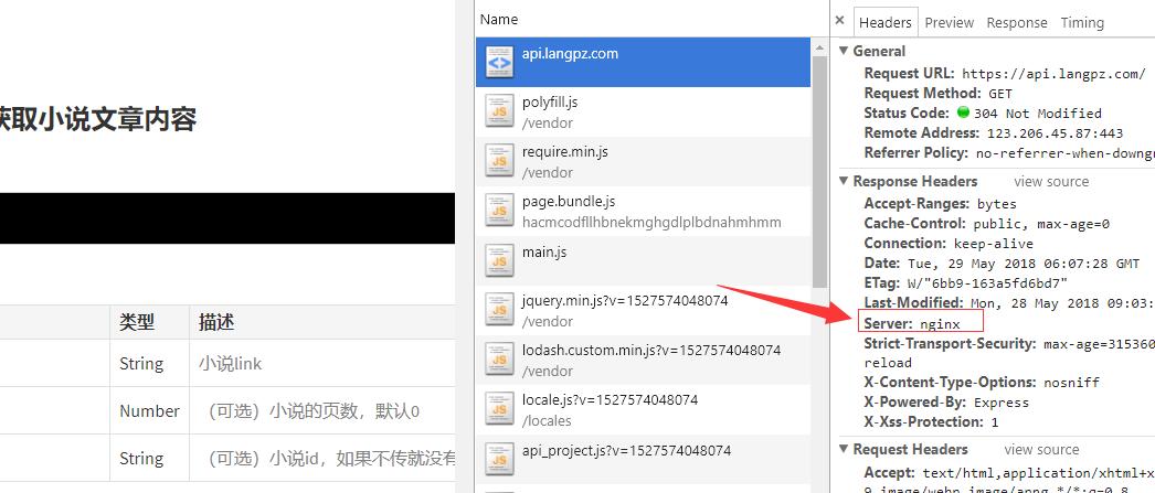 Deploy novel api service to Tencent cloud