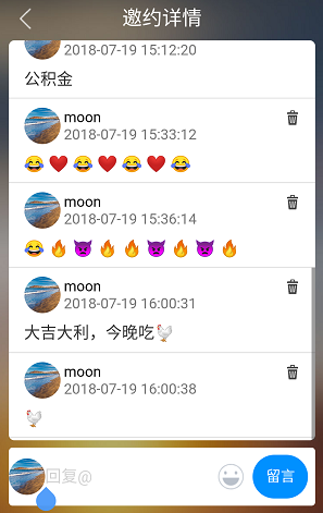 MySQL saves emoji expressions with the Linux settings database code