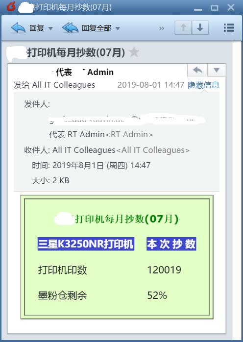 zabbix monitors printers and automatically updates monitoring items