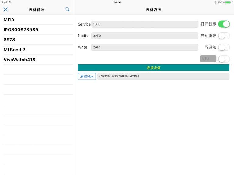 iOS BLE SDK Written by oneself
