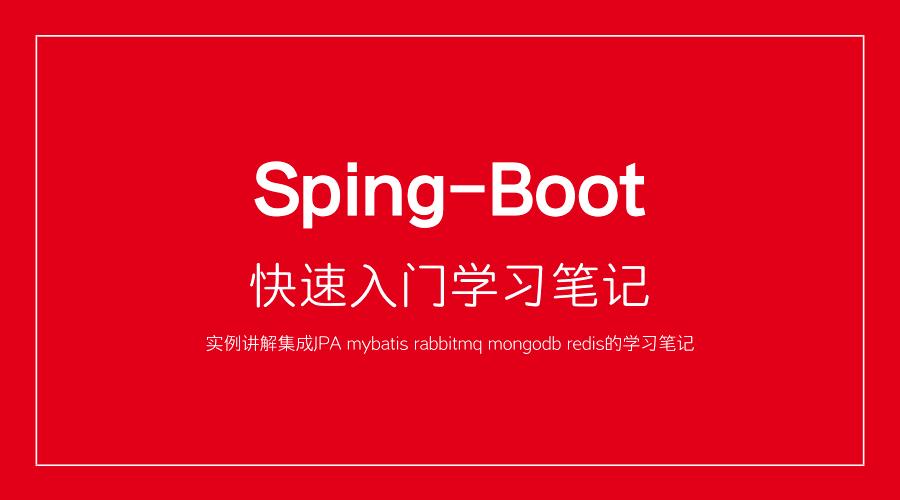 Spring Boot Mongodb Custom Query