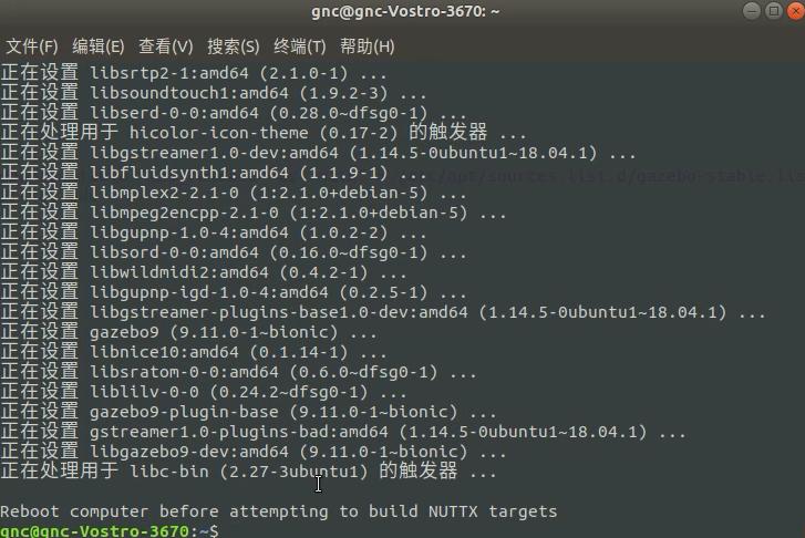 Pixhawk/PX4] Development Environment Building (Ubuntu 18 04)