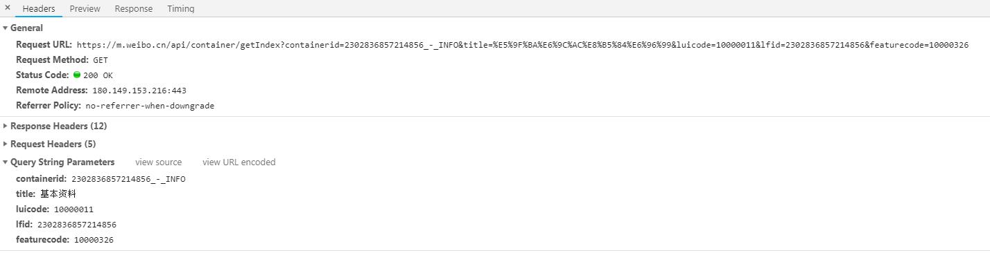 Python 3 crawler] Microblog user crawler