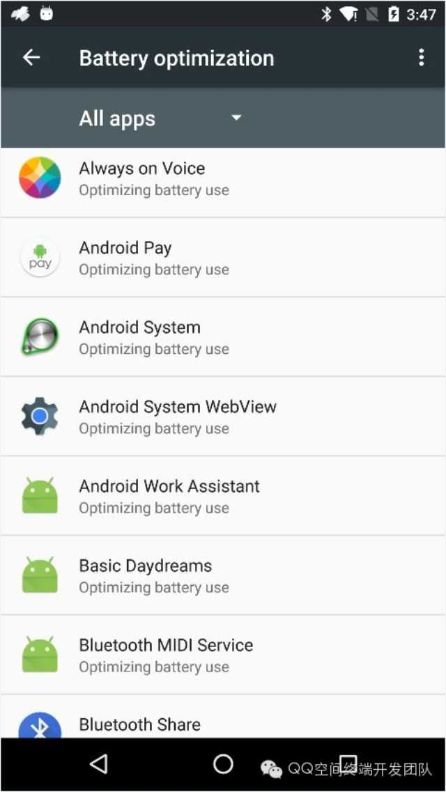 Android Fk:[Doze] Android Doze Base on N
