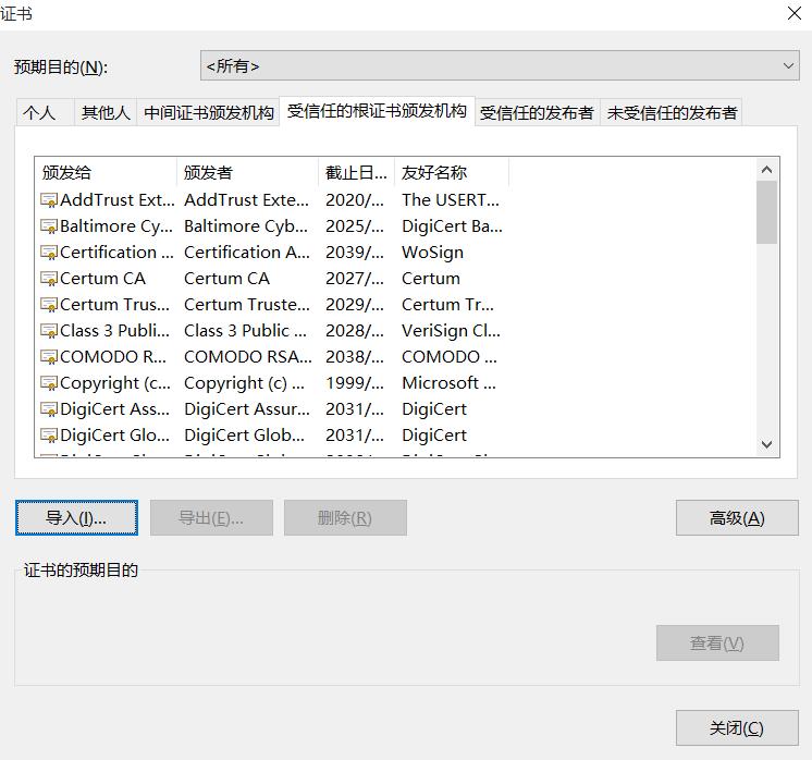 Nexus 3 Docker Proxy + Nexus 3 Configure Docker Private