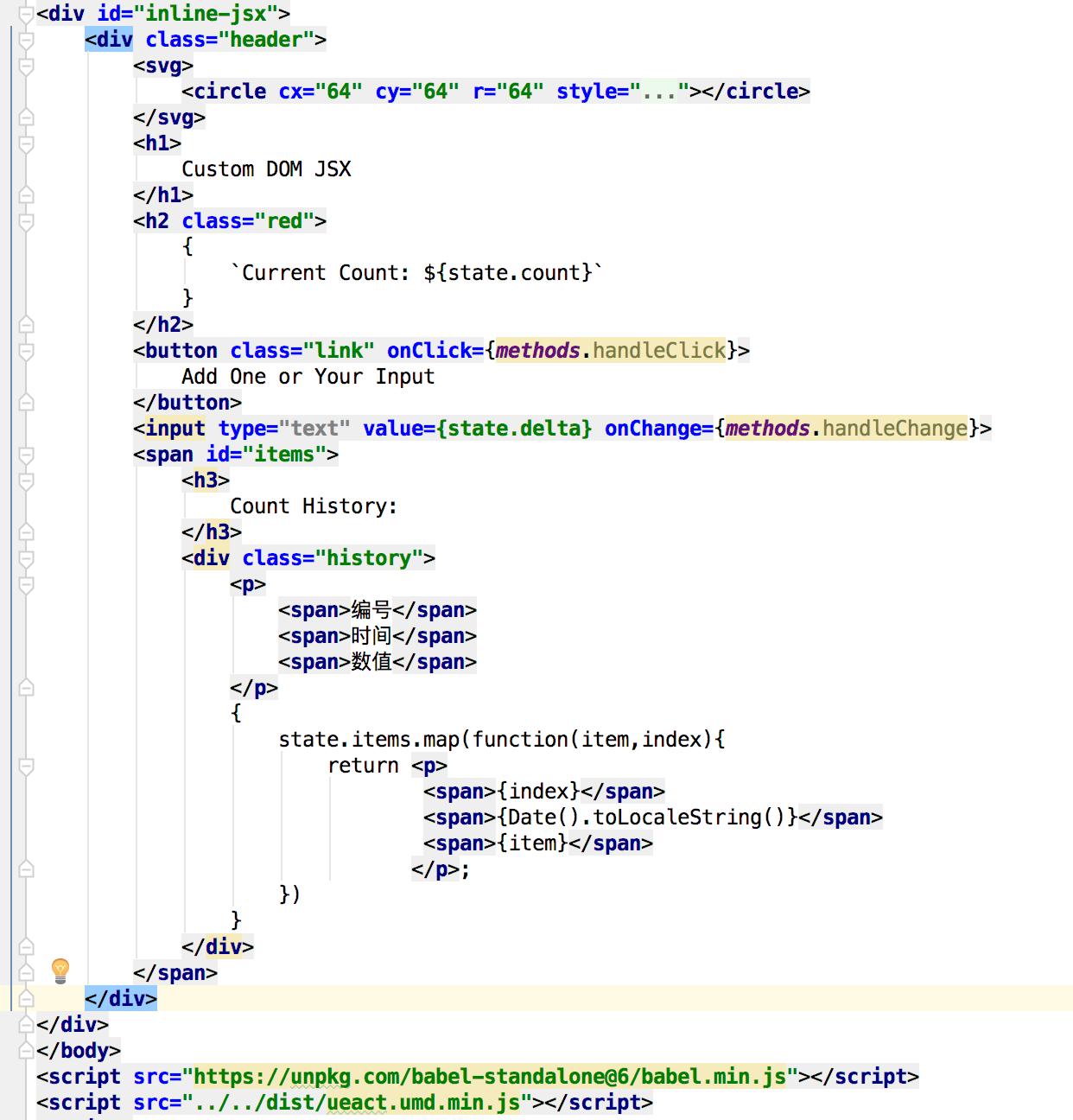 Dynamic Data Binding Based on JSX