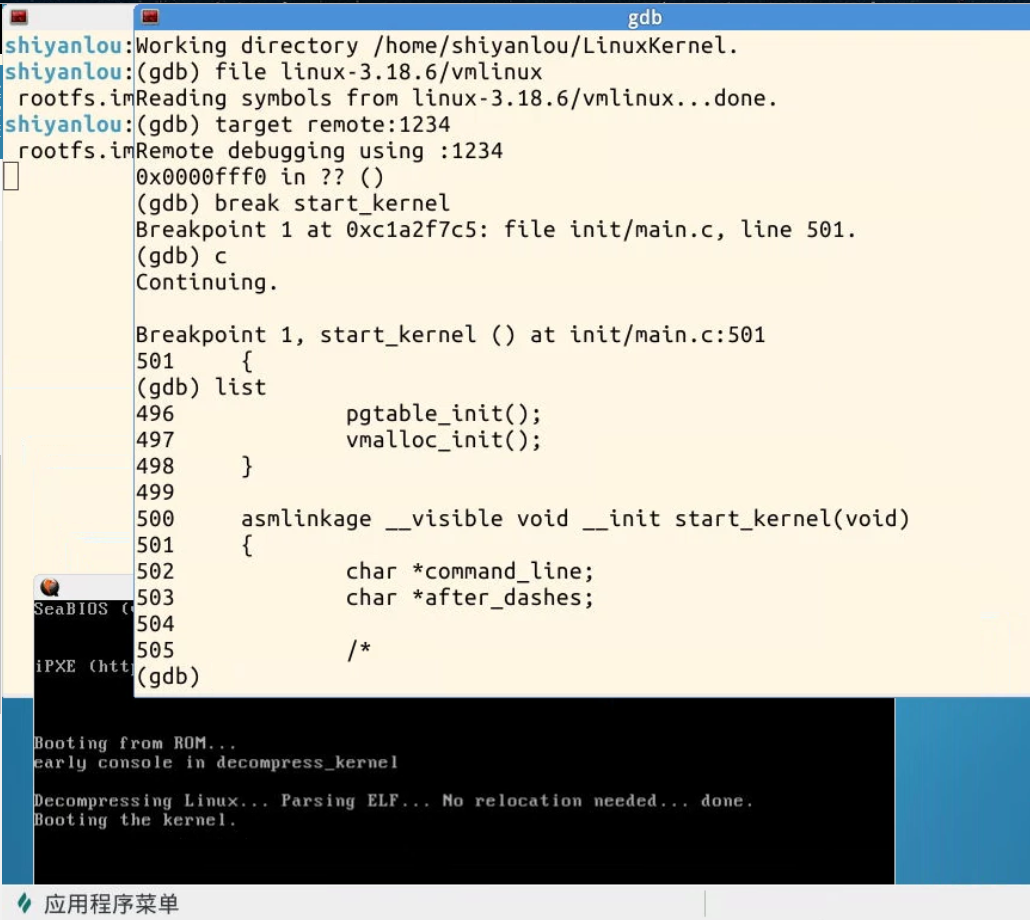 Notes on Starting Linux Kernel Analysis from start_kernel to