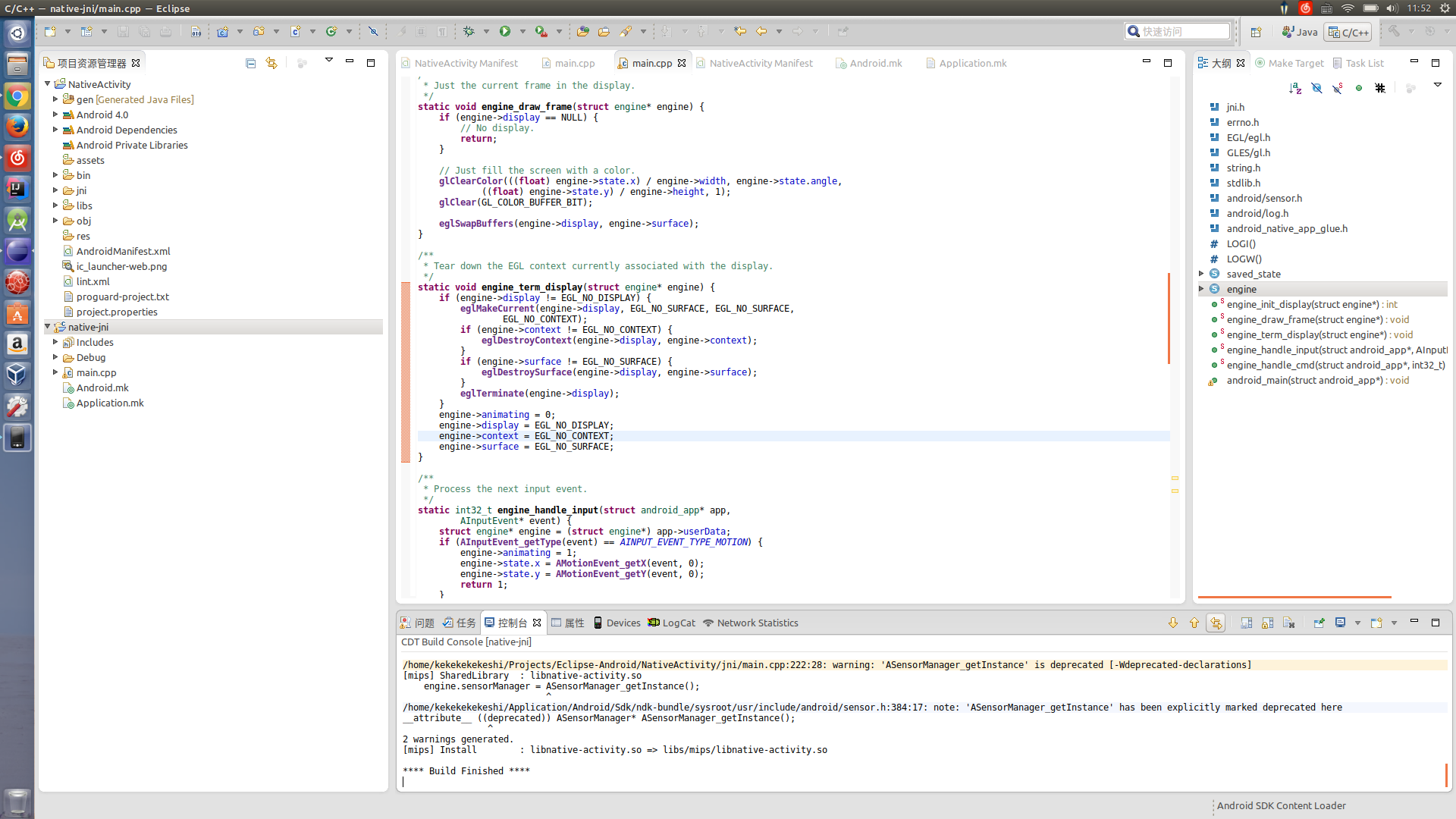 Android Eclipse+ADT+SDK+NDK+OpenGL for Android Pure C/C++