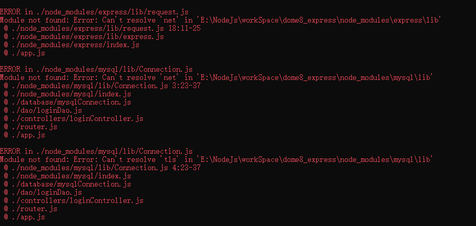 Packing node JS project error with web pack: ERROR in