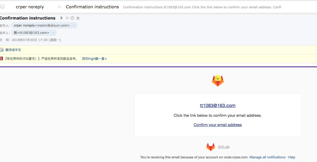 Docker Tricks: (3)Docker Compose builds Gitlab from