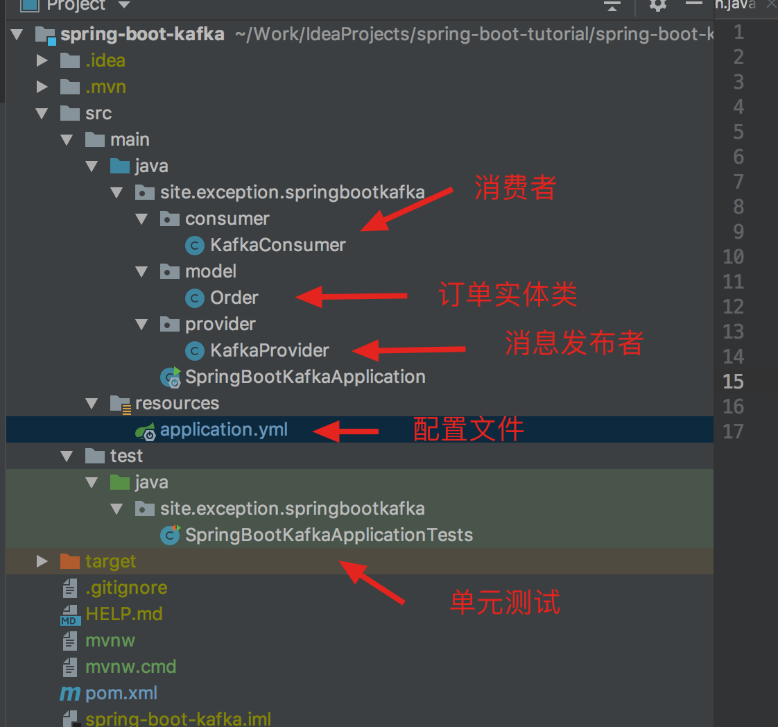 Spring Boot 2 x Fast Integrated Message Middleware Kafka