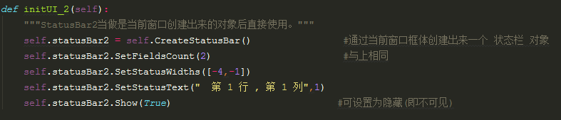 Python] wxPython status bar component, message dialog