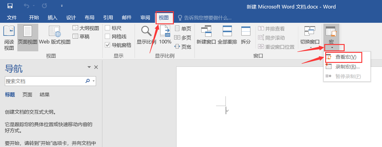 word multiple document substitutions