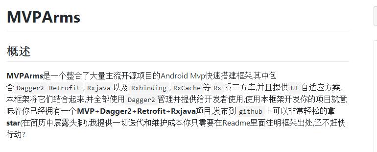 Simple practice of rxjava+retrofit+okhttp+mvp