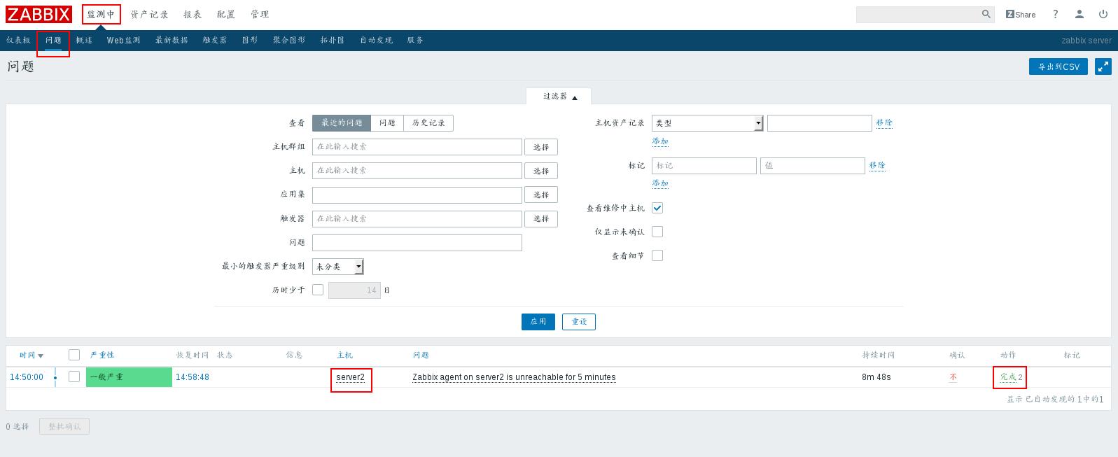 Zabbix monitors nginx status, Zabbix monitors Mysql and