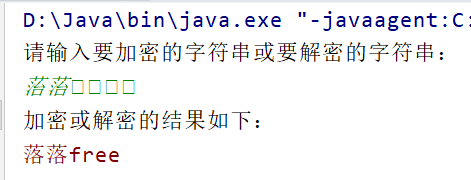 Java Instance Part 2: Java Language Foundation