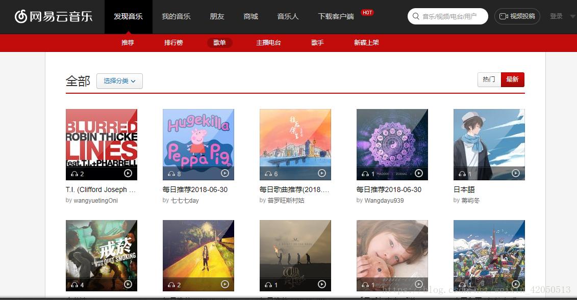 Python Climbing NetEasy Cloud Music Review