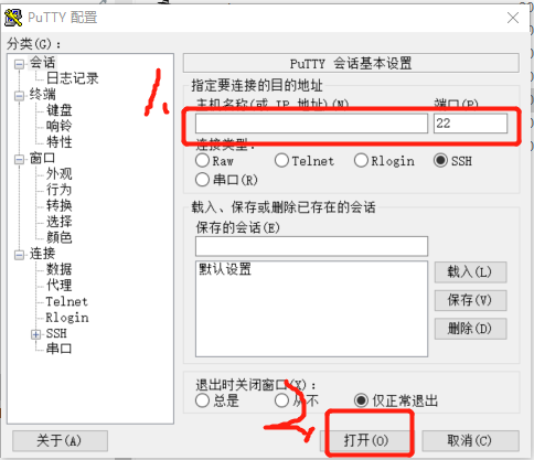 Construction of Tencent Cloud Server (centos 7 4) Nginx+php+mysql+