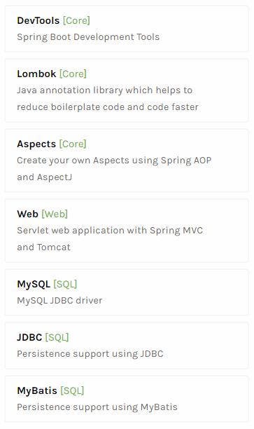 SpringBoot Development Records